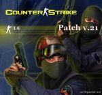 Патч v21 для CS 1.6