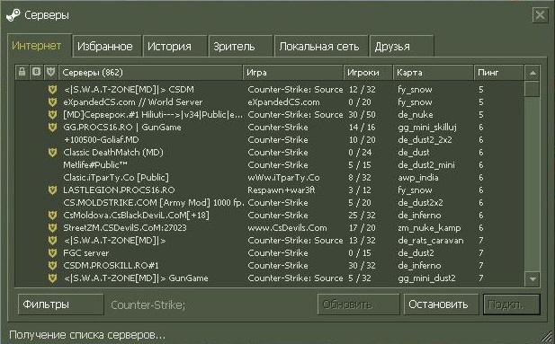 Рабочий поиск серверов в CS 1.6