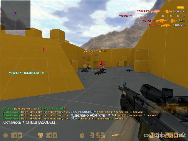 Автовыстрел Для Кс 1.6