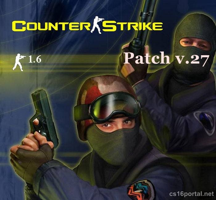 COUNTER STRIKE 1.6 ПАТЧ V27