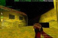 Скачать бесплатно Zombie сервер для CS 1.6