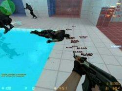 """Скачать спрайт крови """"Ценузра"""" для Counter Strike 1.6"""