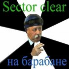 Мемы CS: sector clear на барабане