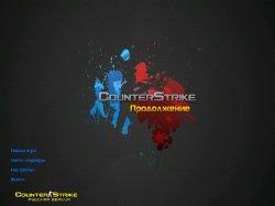 Counter-Strike 1.6 2014 года