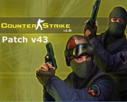 Патч v43 для CS 1.6