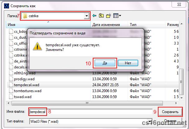 Скачать программу для создания лого с ...: cs16portal.net/soft/210-hltagconverter-programma-dlya-sozdaniya...