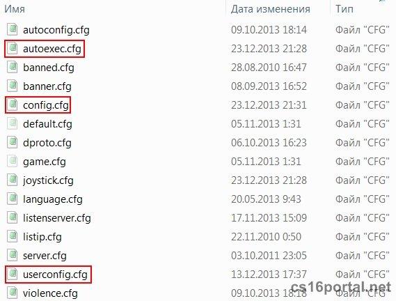 Настройка, запуск и сохранение конфига из консоли cs 1. 6.